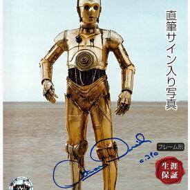 【直筆サイン入り写真】 スターウォーズ STAR WARS グッズ C-3PO アンソニー・ダニエルズ /映画 ブロマイド オートグラフ /フレーム別