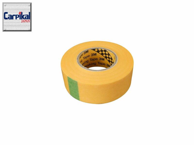 3m養生テープ 3M保護テープ 【マスキングテープ 18mm 1個】 ボディ養生 車内養生 養生用品 スリーエム