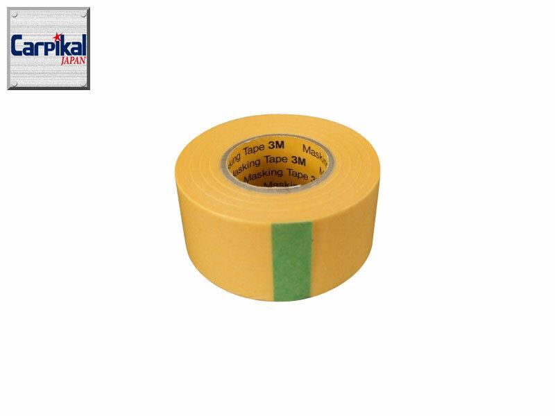 3m養生テープ 3M保護テープ 【マスキングテープ 24mm 1個】 ボディ養生 車内養生 養生用品 スリーエム
