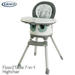 【GRACO】ハイチェア/7in1ハイチェアフロアツーテーブル