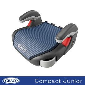 【GRACO】グレコ ジュニアシートCompact Juniorコンパクト ジュニア インディゴシャドウ【新商品続々入荷中♪】【NEW201909】