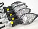 1567x2 ATV バギー バイク トライク 汎用 LED ウインカー 4個 SET ウィンカー