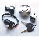 3403 モンキー ゴリラ 用 キー 5点 セット 社外品 鍵 かぎ セット