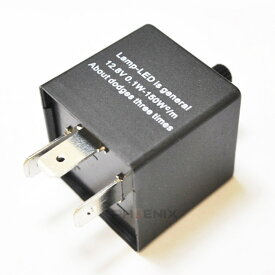 LED対応 ウインカーリレー 点滅速度 調整可能 ICウインカー ハイフラ防止 12V 純正交換 汎用 3ピン CF13KT