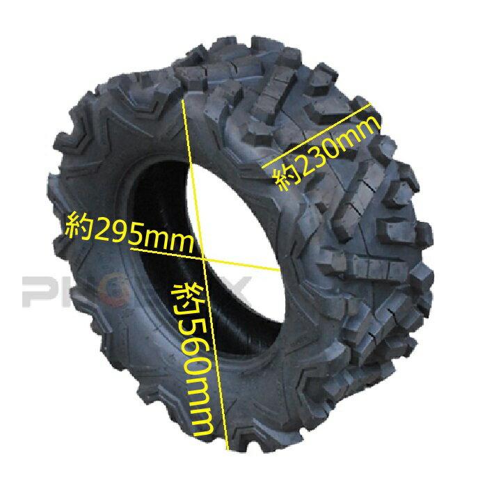 5209 ATV 四輪 バギー ビッグサイズ 12インチ オフロード タイヤ AT25×10.00-12 1本