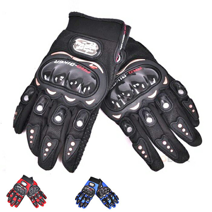 3443 ~ バイク 二輪 自転車 サイクル バイカー レーシング プロテクター付 手袋 グローブ M L XL XXL