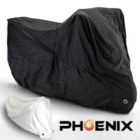 ホンダ ヤマハ スズキ カワサキ BMW ドゥガティなど バイク カバー 保管 軽量 防水 風飛び防止 セキュリティーロック通し 収納袋付き 大型 XXXL