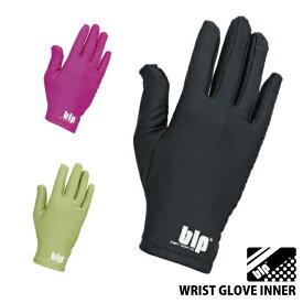 【あす楽対応】blp WRIST GLOVE INNER スーパーストレッチタイプのグローブインナー両手用 ラッシュガード素材 スノボ グローブ 手袋 インナー スノボー スキー bl995
