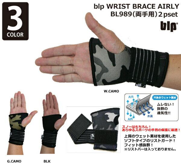 BL989 blp WRIST BRACE AIRLY 穴あきパット採用 手首のサポーター通気性抜群 ウェット素材のなので汗・水に強い! 手首、サポーター、プロテクター、手、腕、スノーボード、スノボー、スキー