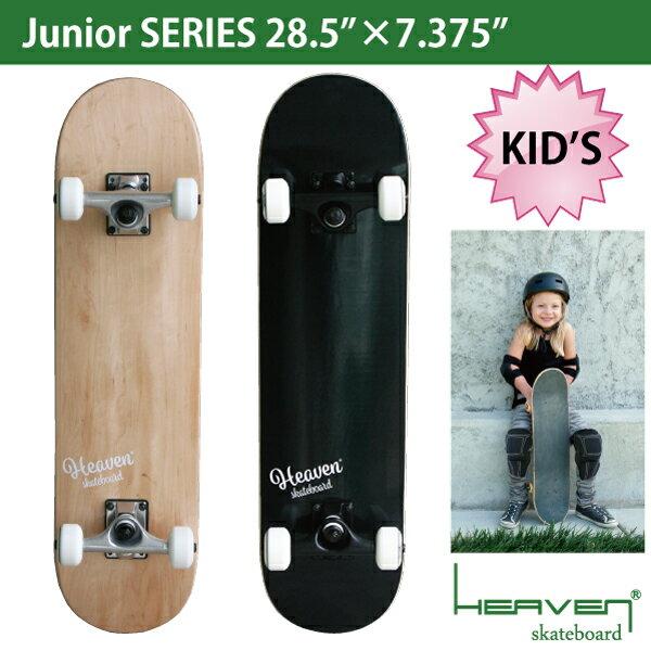 訳あり・数量限定・送料無料Vitamin 28.5×7.375 HEAVEN JUNIOR SKATE COMPLETEヘブン ジュニア用スケボーハイスペック スケートボード 完成品 高品質スケートボード スケートコンプリート子供用 キッズ用 ジュニア用