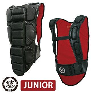 """更改保护反应和 YOROI 回骨""""和歌""""盔甲初级生长背保护滑雪夹克装甲保护滑雪板滑雪背腰部脊髓孩子初中初中孩子 20P09Jan16"""