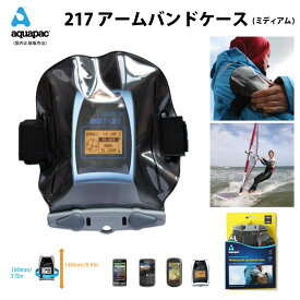 防水ケース アクアパック217 aquapac 無線機 トランシーバー用ケース Armband Case Mediam サイクリング トレッキング サーフィン ラフティングやカヌー等アウトドアで