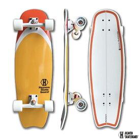 スケートボード サーフスケートボード HEAVEN Manhattan31 ヘブンマンハッタン31 スケボー サーフィンオフトレ 波がない時でもストリートでサーフィンを体感できる クイックかつ粘りのあるターン ボトムターンやカットバックの練習にも最適訳あり
