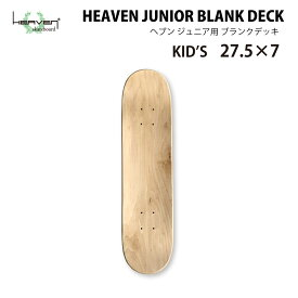 ジュニアブランクデッキ キッズスケートボード ナチュラルデッキ 27.5×7 ヘブンスケボーデッキ  キッズ無地デッキ スケート SK8 SKATEBOARD スケボー組み立て カナディアンメイプル100%