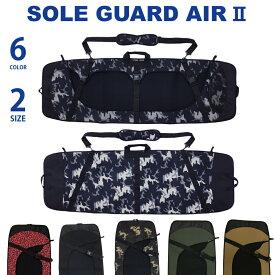 ウェイク用ソールガード W.S.P. SOLE GUARD AIR 2 ソールガードエアー2 Mサイズ 125〜137cm Lサイズ 136〜146cm ブラック ホワイトカモ グリーンカモ グラフィティ ウエイクボード カバー ウェイクボードケース