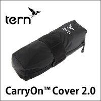 ternCarryOnCover2.0tern純正輪行カバー20インチ、24インチ共用