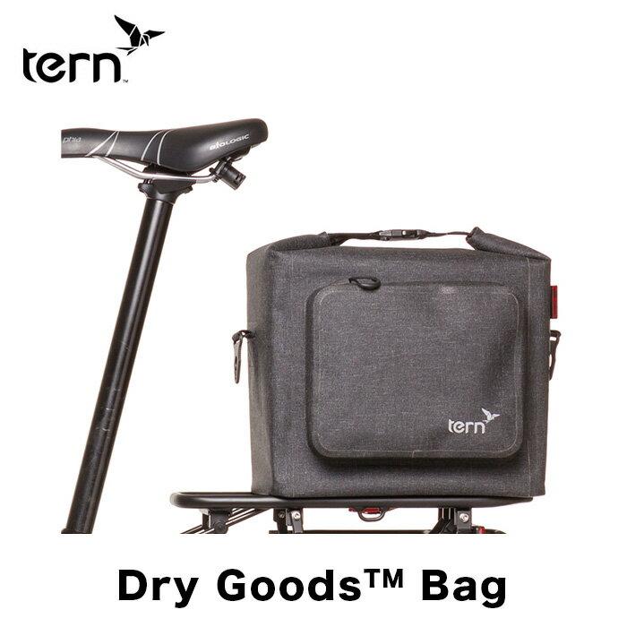 【土日もあす楽】Tern ターン ドライグッズ バッグ DryGoodsBag 自転車 リアバッグ 【送料無料】
