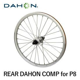 """【送料無料】20"""" WHEEL REAR DAHON COMP for P8 リアタイヤ DAHON ダホン 折りたたみ 自転車 タイヤ パーツ"""