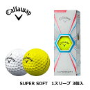 【土日もあす楽】Callaway(キャロウェイ)SUPERSOFTゴルフボールホワイト1ダース12個入り99994-45