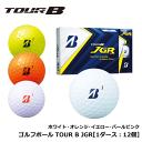 【土日もあす楽】BRIDGESTONE GOLF(ブリヂストン ゴルフ) TOUR B JGR ゴルフボール ホワイト イエロー オレンジ ピンク 1ダース 12個入り 8JWX 12球