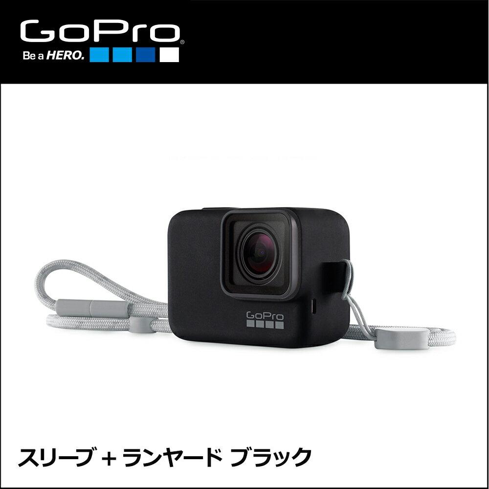 【土日もあす楽】【正規輸入品】 GoPro(ゴープロ) スリーブ + ランヤード 4936080893668 ACSST-001
