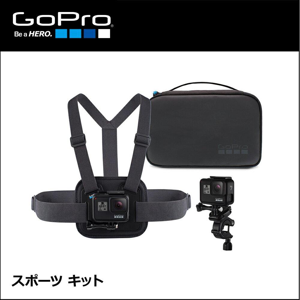 【土日もあす楽】【正規輸入品】 GoPro(ゴープロ) スポーツ キット 4936080893781 AKTAC-001