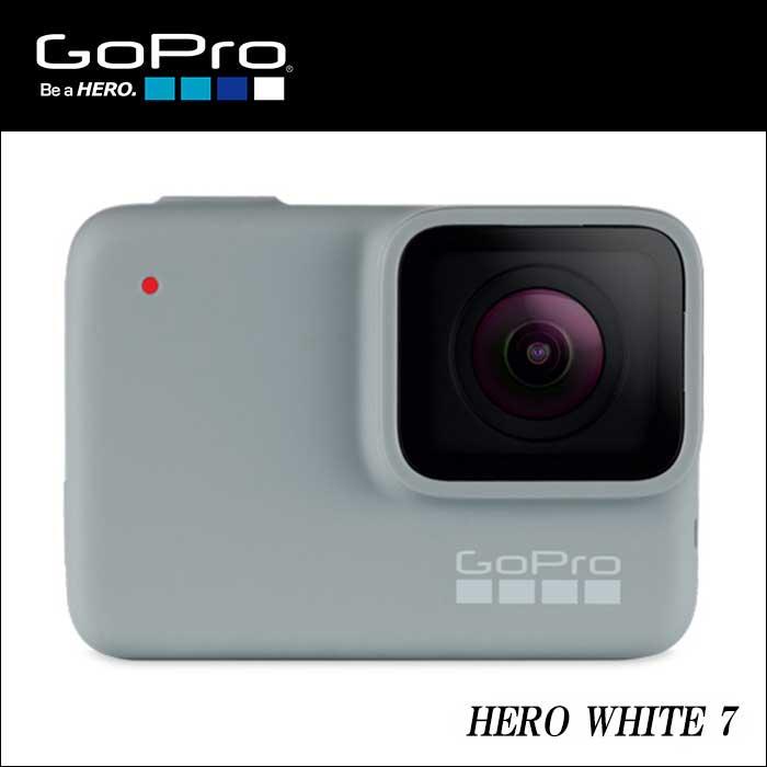 【土日もあす楽】【正規輸入品】【送料無料】 GoPro ウェアラブルカメラ HERO7 White CHDHB-601-FW 4936080893743