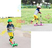 【土日もあす楽】キックボードHALOPro3-WheelScooterキックスクーター三輪3輪【送料無料/代引き手数料無料】haloハロプレゼント子供用キッズ【キックボード】誕生日子供キッズ三輪車光るホイール