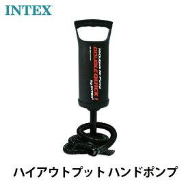 【土日もあす楽】エアーベッド INTEX インテックス 空気入れ ハイアウトプット ハンドポンプ Double Quick I Hand Pump 68612 3種類のノズル