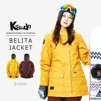 女子单板滑雪服装体积 kerann 泰姬陵小腿垫片滑雪板是滑雪大大小水压力抵抗凯兰 BELITA JKT 9106