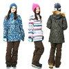 妇女的单板滑雪服装 kerann 容积 Ta 滑雪板是滑雪裤大尺寸压力耐水性凯兰 BELITA PNT 9204