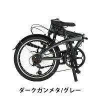 新発売2018年モデルTernLinkA7ターンリンク折りたたみ自転車7段変速フェンダー泥除け【送料無料】【整備点検済】