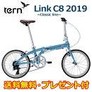 ternlinkC82019モデルターンリンクC820インチ折りたたみ自転車シマノ8段変速TERNLink送料無料【在庫あり】