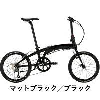 ternターンVergeN8折りたたみ自転車8段階変速20インチ自転車ヴァージュ【送料無料!!】
