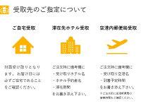 【レンタル】【無制限】【往復送料無料】【土日もあす楽】Bee-Fi(ビーファイ)ポケットWiFiワイファイルーター7日1週間日本国内専用auUQWiMAXspeedWi-FiNEXTW05LTE高速回線インターネット