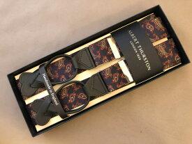 サスペンダー メンズ 紳士 英国製 手縫いアルバートサーストン ボックスBOX handstitched ホワイトエンド Navy ネイビー 濃紺 B214