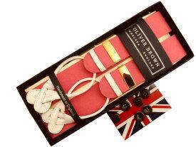サスペンダー メンズ 紳士 ブレイス ボタン止め 英国製 手縫いアルバートサーストン ボックス BOX handstitched ホワイトエンド Pink ピンク B221