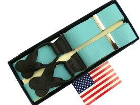 サスペンダー Y型 Yバック メンズ 紳士 USA製 Brace ブレイス ブレイシーズ ボタン止め エラスティック 伸縮素材 TEAL B224