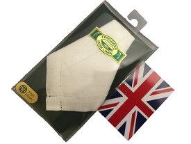 ポケットチーフ リネンチーフ チーフ メンズ 紳士 英国製 Fergusons モーストフォーマル P16 C118