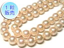シェルパール ピンク ラウンド 約8mm 【1粒販売】 真珠 ビーズ 天然石 貝パール 貝殻 アクセサリーパーツ