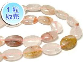 ストロベリークォーツ 約14×10mm 【1粒販売】 パワーストーン ビーズ (天然石) アクセサリーパーツ 苺水晶