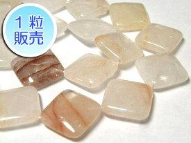 ストロベリークォーツ 約18mm 【1粒販売】 パワーストーン ビーズ スクエア型 (天然石) アクセサリーパーツ 苺水晶