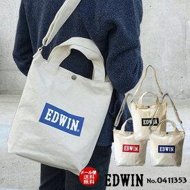 EDWIN 2WAY Box ロゴ ショルダートート バッグ メンズ レディーストート カジュアル ショルダーバッグ トートバッグ 【0411353】 シンプル ショルダー 男女兼用 B5対応 ホワイト メール便送料無料