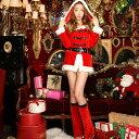 サンタ コスプレ サンタ 衣装 クリスマス コスチューム セクシー パーティ セクシー サンタコス サンタコスプレ サン…