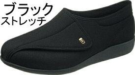 ASAHI アサヒコーポレーション 快歩主義 シューズ KHS M900 メンズ リハビリシューズ 介護靴 日本製
