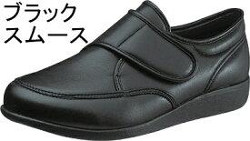 ASAHI アサヒコーポレーション 快歩主義 シューズ KHS M021 メンズ リハビリシューズ 介護靴 日本製