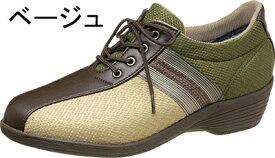 ASAHI アサヒコーポレーション 快歩主義 アクティブシリーズ シューズ KHS L103H レディース リハビリシューズ 介護靴 日本製 KS2316