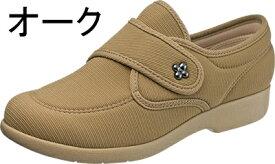 ASAHI アサヒコーポレーション 快歩主義 シューズ KHS L118 レディース リハビリシューズ 介護靴 日本製