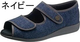 ASAHI アサヒコーポレーション 快歩主義 サンダル KHS M031SL メンズ リハビリシューズ 介護靴 日本製