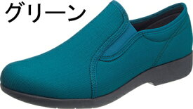 ASAHI アサヒコーポレーション 快歩主義 シューズ KHS L134 レディース リハビリシューズ 介護靴 日本製
